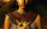 Nefertiti Eventos